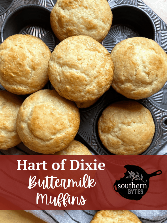 A pile of buttermilk muffins with overlay text.